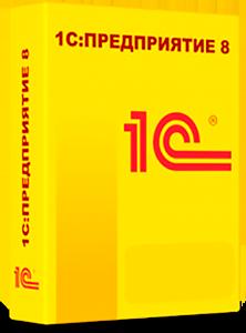 1с предприятие 8 комплексная автоматизация установка 1с 8.1 сетевой